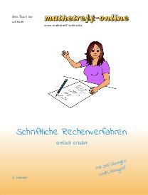 Coverbild schriftliche Rechenverfahren